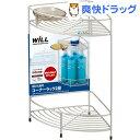 ウィル ニューダブルコート コーナーラック 2段(1コ入)【ウィル(WiLL)】