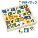 もじあそび DB2210(1セット)[おもちゃ]【送料無料】