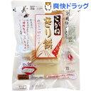 特別栽培米使用 こがねきり餅 1コパック★税抜1900円以上で送料無料★