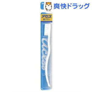 歯ブラシ ホワイト