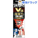 【第(2)類医薬品】ブテナロックVα スプレー(セルフメディ...