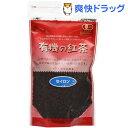【訳あり】有機の紅茶 セイロン(50g)