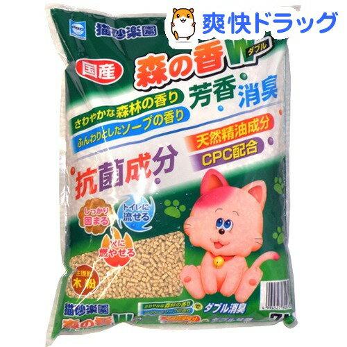 猫砂楽園 森の香ダブル(7L)【猫砂楽園】[ペット用品]:爽快ドラッグ