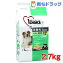 ファーストチョイス 高齢犬 7歳以上 脂肪オフ 中粒 チキン(2.7kg)【ファーストチョイス(1ST CHOICE)】