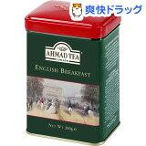 アーマッド クラシックティー イングリッシュブレックファースト(200g)【HLSDU】 /【アーマッド(AHMAD)】[紅茶]
