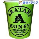 アラタキ マルチフローラウィズマヌカハニー(500g)【アラタキ】