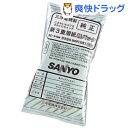 SANYO たて型 ハンディタイプクリーナー紙パック SC-P10N(10枚入)【SANYO(三洋電機)】