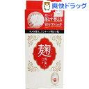 ユゼ 麹配合美肌パック(洗い流しパック)(130g)【ユゼ】