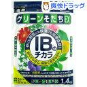 IBのチカラ グリーンそだちEX(1.4kg)