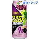 アサヒ もぎたてSTRONG まるごと搾り ぶどう 缶(500ml*24本入)