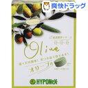 ハイポネックス 錠剤肥料シリーズ オリーブ用(60錠)