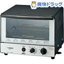 象印 オーブントースター EQ-SA22-BW モノトーン(1台)【象印(ZOJIRUSHI)】