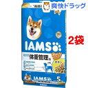 アイムス 成犬用 体重管理用 チキン 小粒(5kg*2コセット)【IAMS1120_wc_chkn07】【アイムス】[アイムス 犬]【送料無料】