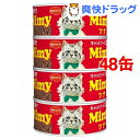 ミミー ツナ(150g*4缶*12コセット)【ミミー】