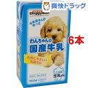 ドギーマン わんちゃんの国産牛乳(1L*6コセット)【ドギーマン(Doggy Man)】[国産 ミルク 犬]【送料無料】
