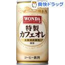 ワンダ 特製カフェオレ(185g*30本入)【ワンダ(WONDA)】【送料無料】