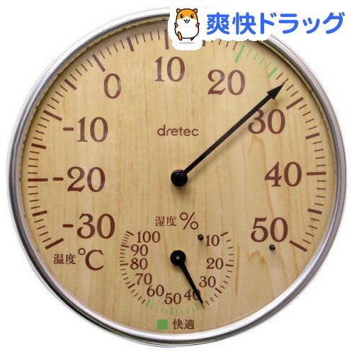 ドリテック アナログ温湿度計 ナチュラルウッド O-319NW(1セット)【ドリテック(dretec)】