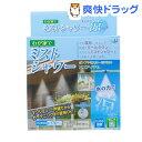 わが家でミストシャワー WJ-710(1本入)【送料無料】