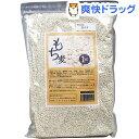 もち麦(1kg)