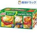 クノール カップスープ バラエティボックス(30袋入)【クノール】