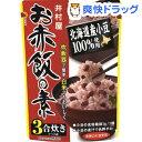 【誕生日・お祝い事に!】井村屋 お赤飯の素(230g)[調味料]