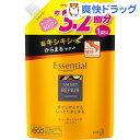 エッセンシャル スマートリペア シャンプー つめかえ用(1080mL)【エッセンシャル(Essential)】