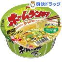 ホームラン軒 野菜タンメン(12コ入)【...