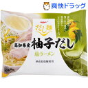 タベテ だし麺 高知県産柚子だし 塩ラーメン(102g)【タベテ(tabete)】