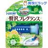 スクラビングバブル トイレスタンプ贅沢 フレグランスアロマティックグリーンの香り(1セット)