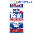 スコッティ ウェットティシュー 除菌 アルコールタイプ つめかえ用(80枚入)【スコッティ(SCOTTIE)】