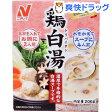 【訳あり】上海風 鶏白湯スープ(4人前)