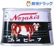 ノザキのコンビーフ(100g)【ノザキ(NOZAKI'S)】