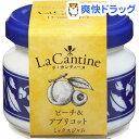 【訳あり】ラ・カンティーヌ ピーチ&アプリコット(60g)【La Cantine(ラ・カンティーヌ)】