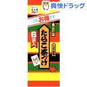 【訳あり】永谷園 たらこ茶づけ(6袋入)