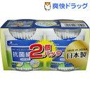 抗菌綿棒(200本入*2P)[綿棒 衛生用品]