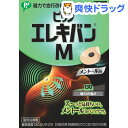 ピップ エレキバン M(12粒)【ピップ エレキバン】