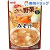 介護食/区分1 やわらか食 ごろっと野菜 みそ汁(100g)