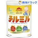チルミル 大缶(820g)【チルミル】