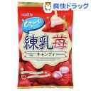 練乳苺キャンディ(60g)
