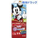 マミーポコ パンツ ビッグ大サイズ(26枚入)【マミーポコ】