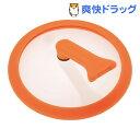 オレンジページスタイル スタンド式ミニガラスぶた OPS-106(1コ入)【オレンジページスタイル】[キッチン用品]