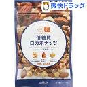 低糖質ロカボナッツ(85g)