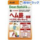 ディアナチュラスタイル ヘム鉄×葉酸+ビタミンB6・ビタミン...
