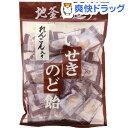 れんこん入り いせきのど飴(120g)