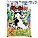 猫砂 スーパーキャット ナチュラル100(8L)【スーパーキャット】[スーパーキャット ナチュラル 流せる ねこ砂 ネコ砂]