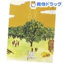 空想バスルーム 柚子が実るボクの村(30g)【空想バスルーム】