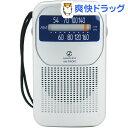 コイズミ サウンドルック AMラジオ SAD-7214/S(1台)【サウンドルック】