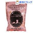 ショッピングスキー 靴用乾燥剤 シューズドライ 男女兼用(4コ入)[乾燥剤 スキーブーツ]