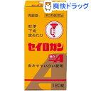 【第2類医薬品】セイロガン糖衣A(120錠)【正露丸】