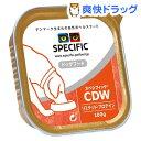 スペシフィック 食事療法食 犬用 CDW リミテッドプロテイン(100g)【スペシフィック】[特別療法食]